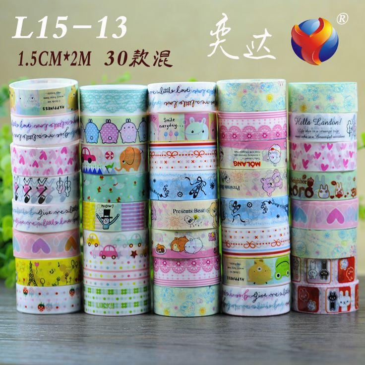 10PCS/LOT Wholesale New Pretty kawaii Cute Cartoon DIY Adhesive Tape Sticky Washi Scrapbooking Sticker 2037 #CLICK! #clothing, #shoes, #jewelry, #women, #men, #hats