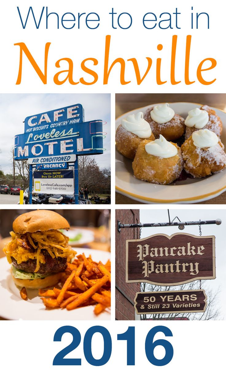 7 best images about nashville trip on pinterest