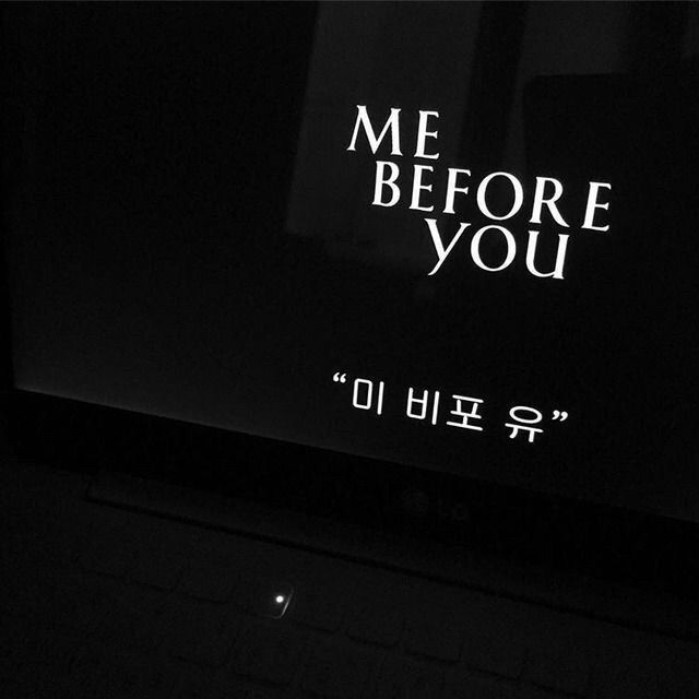 Taegyĸĸi Korean Aesthetic Night Aesthetic Dark Aesthetic
