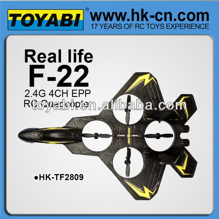 2.4G 4CH F22 rc airplane With Gyro aircraft rc plane airplane