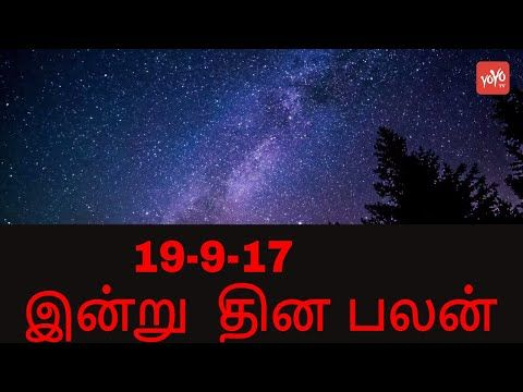 Rasi Palan (19-09-2017) Today Astrology Tamil Astrology இன்று தின பலன் Subscribe Our YouTube Channel  Google+ …