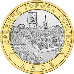 Pochód azowski (1695-1696) – atak wojsk i floty moskiewskiej, wraz z kozactwem naddnieprzańskim na Azow oraz tereny w dolnym biegu Dniepru w czasach wojny rosyjsko-tureckiej (1686-1700). Następstwem pochodu było zdobycie fortecy Azow i ujścia rzeki Don.