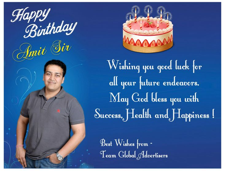 Birthday Cake For Amit Sir : 17 Best images about Wishes and Congratulation on ...
