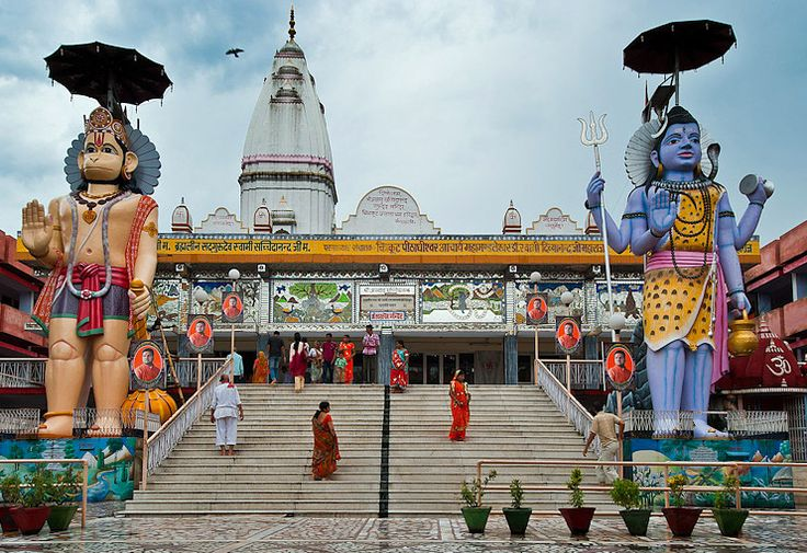 Haridwar Photos, Haridwar Images, Haridwar Photo Gallery, Haridwar Pictures