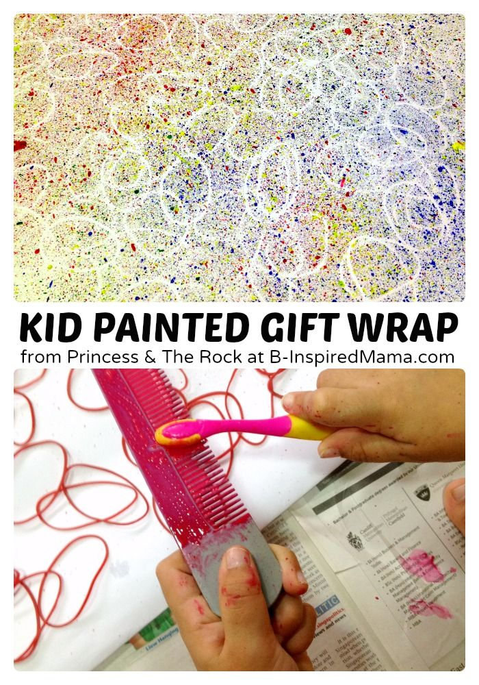 Creative Gift Wrapping with Fun Painted Paper [Contributed by Princess and The Rock] - #kids #kidsart #kbn #Christmas #giftwrap