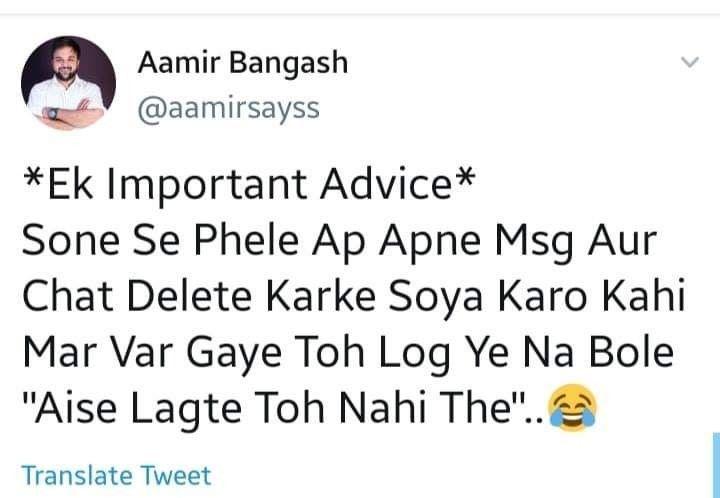 Pin By Iram Shaikh On Funny Jokes Advice Don T Forget