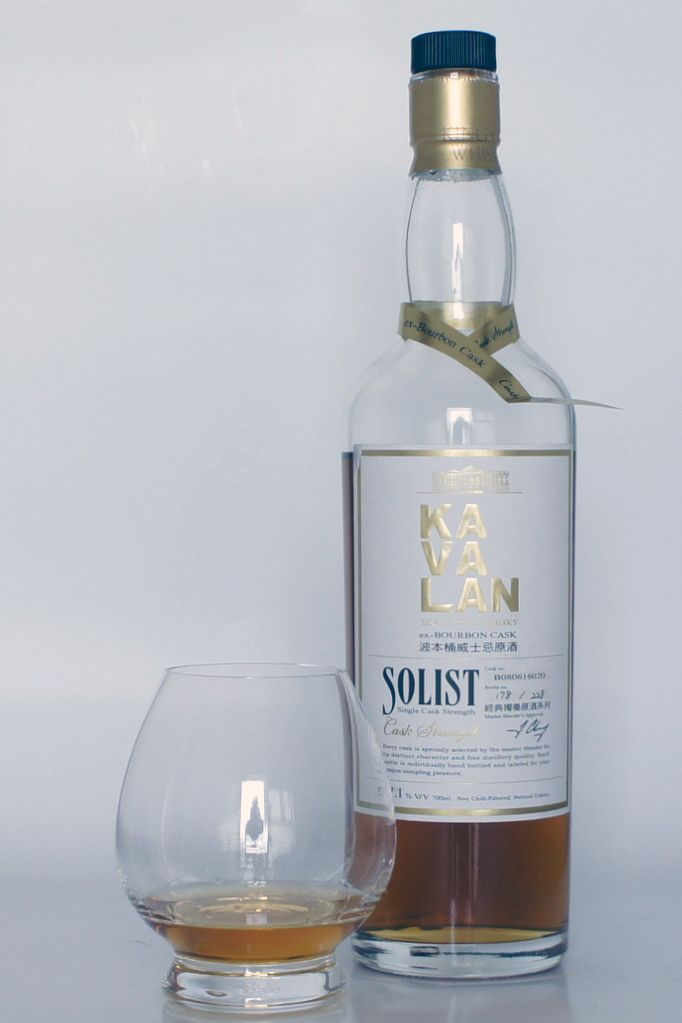 Whisky of the week tasting notes for the Kavalan Solist  Ex Bourbon Cask Whisky from Taiwan