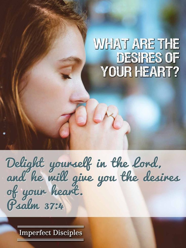 What Are The Desires of Your Heart? - Psalm 37:4 Scripture Memory Song