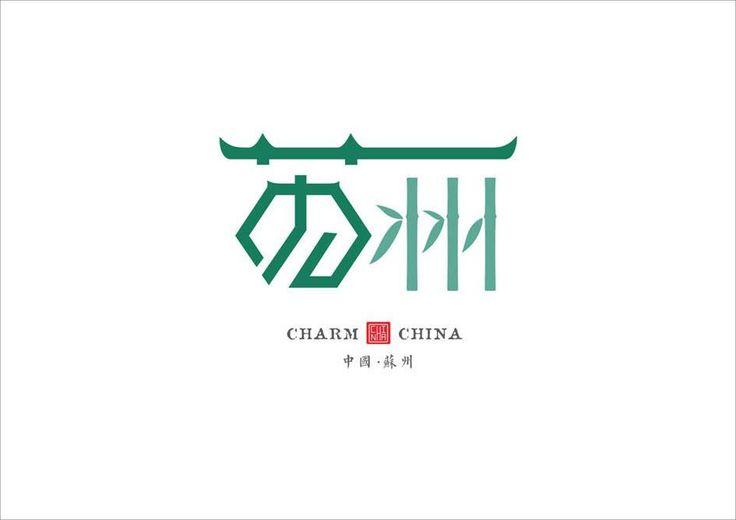 http://wechatinchina.com/thread-686640-1-1.html
