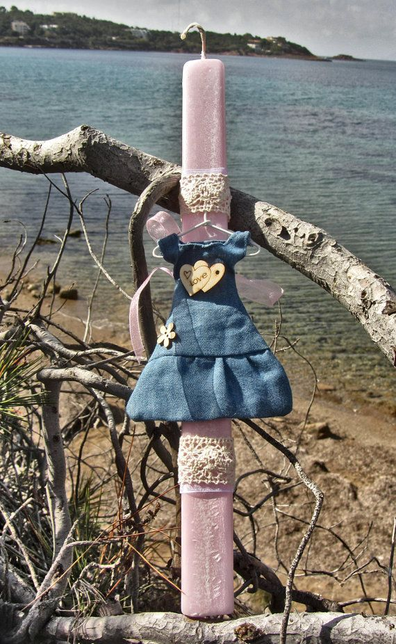 Greek Easter candle lampada with denim dress by amZinspirations