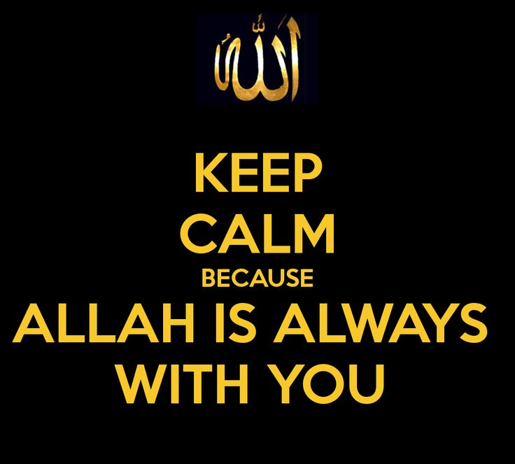 KEEP CALM BECAUSE ALLAH IS ALWAYS WITH YOU