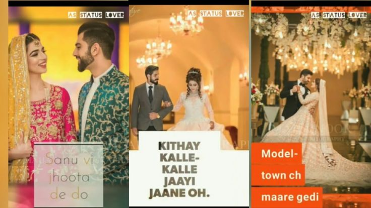 New Punjabi Romantic Full Screen Status | Lamborghini Full Screen Status | Discl…