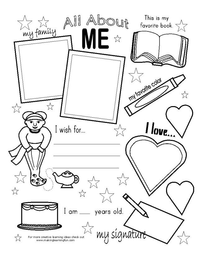 27 Elegant Picture Of All About Me Coloring Pages Star Of The