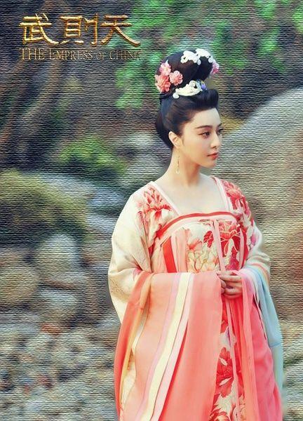 Wu zetian achievements