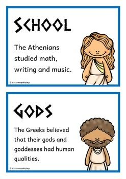 Research paper topic related to Ancient Greek Music?