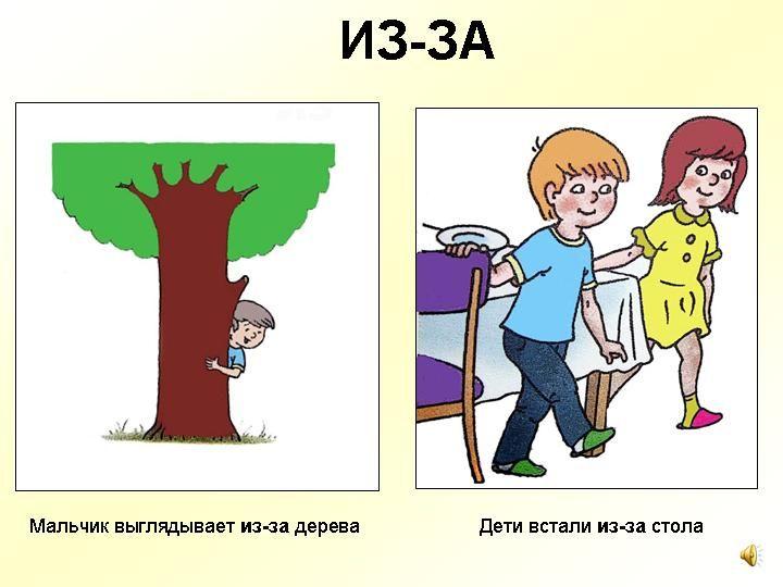 De jongen gluurt van achter een boom. De kinderen stonden op van de tafel.