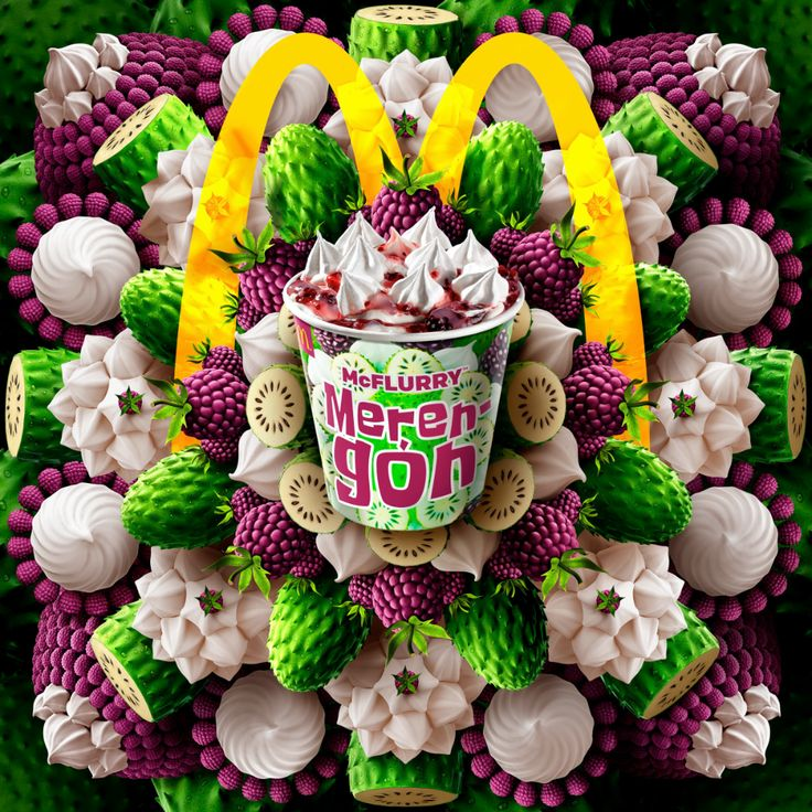 Print advertisement created by DDB, Colombia for McDonald