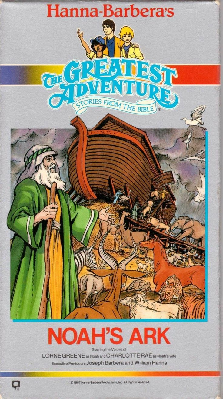 hanna barbera u0027s the greatest adventure stories from the bible