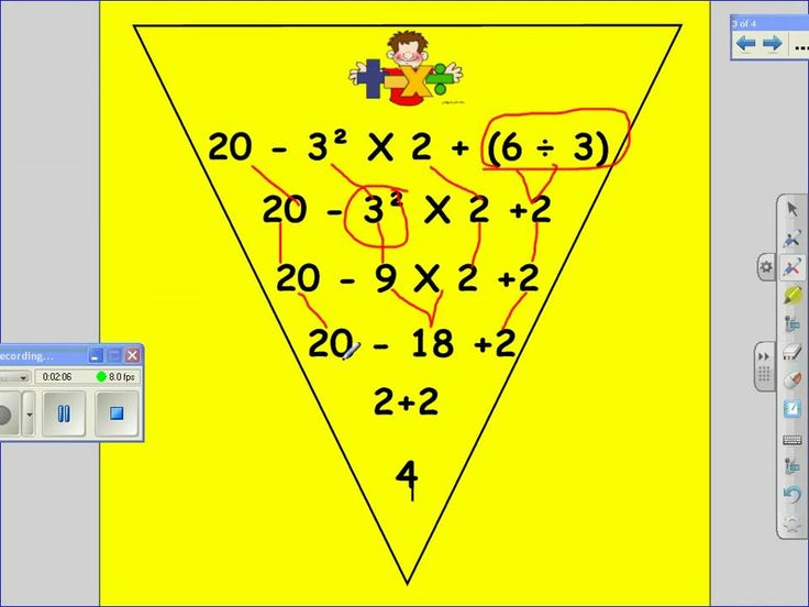 1000 Images About 5th Grade Math Order Of Operations