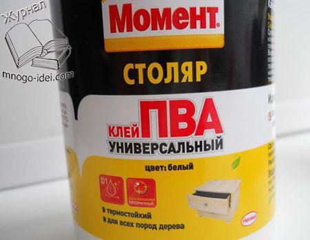 Рецепт холодного фарфора