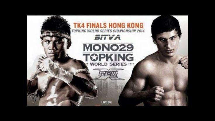 Все о Тайском боксе и его родне