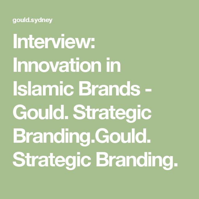 Interview: Innovation in Islamic Brands - Gould. Strategic Branding.Gould. Strategic Branding.