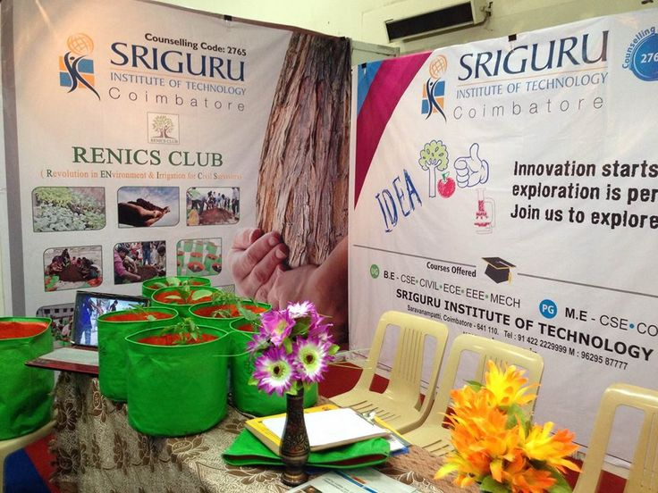 We feel Happy to Inform U tat our college stall have Won THE BEST STALL AWARD in THE COIMBATORE CHAMBER SHOW 2015 held in RAMAKRISHNA KALYANA MANDABAM chief guest cine actor Mr.SATHYARAJ, for Innovative Project & Motivating the Students and the People about ROOF GARDENING and its Importance. We won this award among 116 stalls in different fields and many other institutions. This milestone was reached only by our RENICS CLUB team members. THANKS TO EVERYONE for your support.