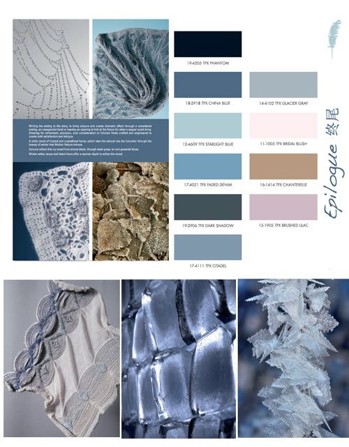 f/w 2013 2014 textile apparel fabric trend 4