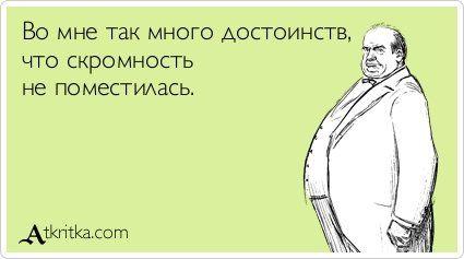 Всячина в картинках - 2015.04.08 13:23; Картинки; юмор приколы анектоды фото видео » VNORE.NET