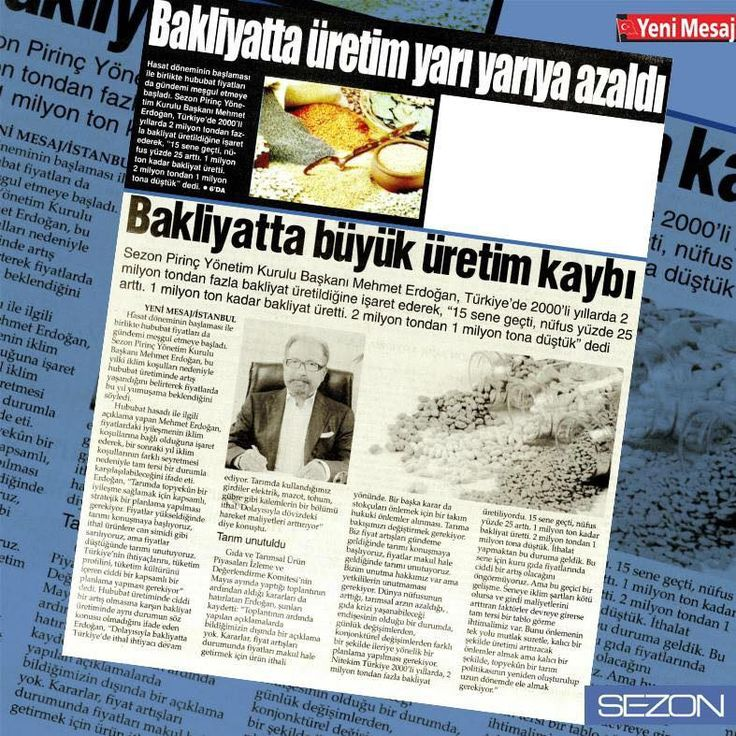 Yönetim Kurulu Başkanımız Mehmet Erdoğan'ın değerli görüşleri Yeni Mesaj gazetesinde!