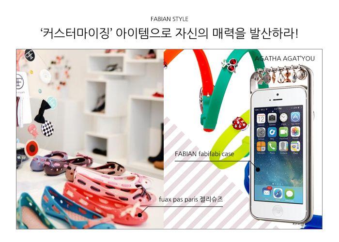 trend item customizing item :)