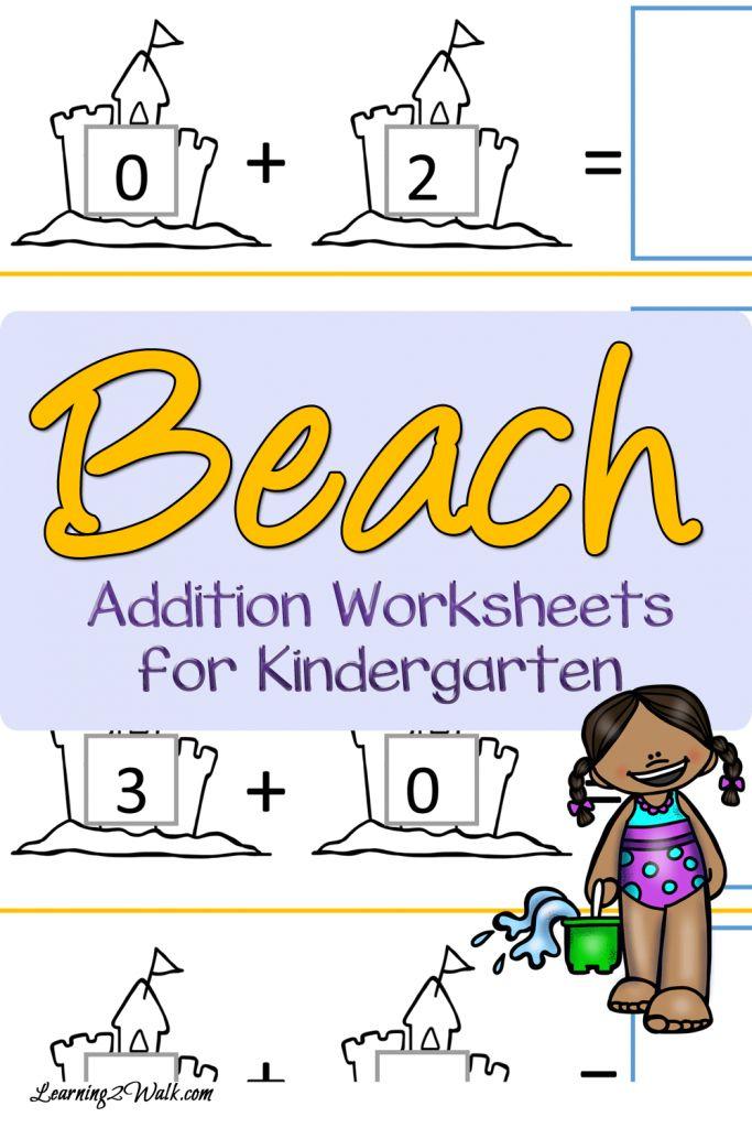*FREE* Kindergarten Beach Addition Worksheets