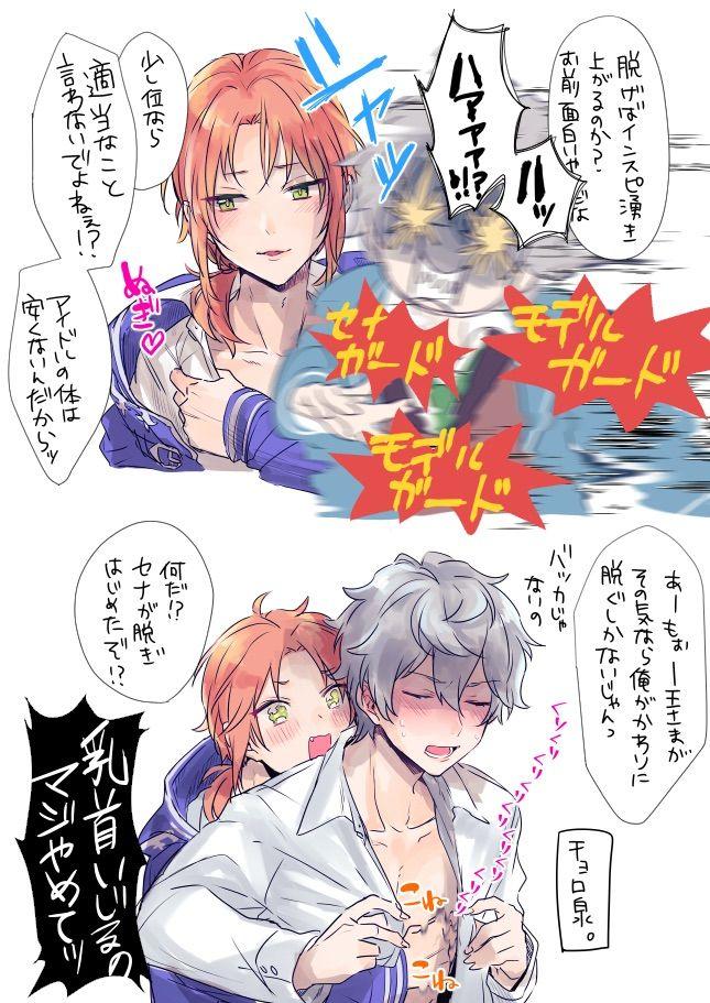 ghim của sol maryori tren あん スタ イラスト dễ thương
