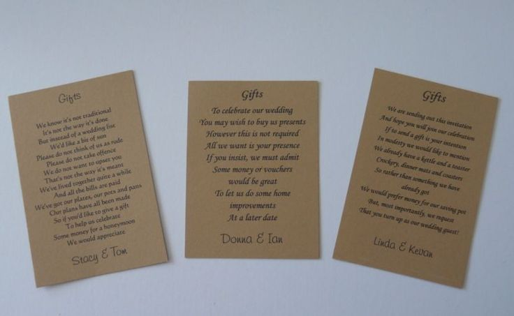 17 Best Ideas About Wedding Gift Poem On Pinterest