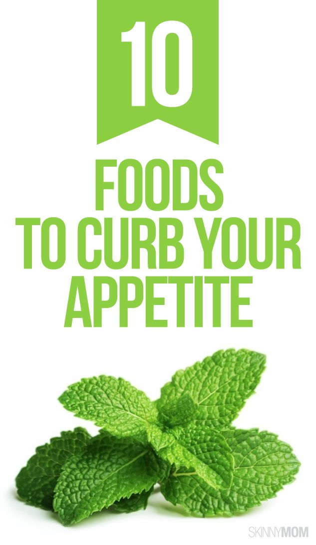 Suppress your appetite with these feel-full foods.