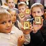 Ορθοδοξία και Παιδεία