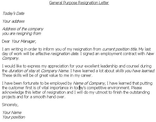 what to write in resignation letter