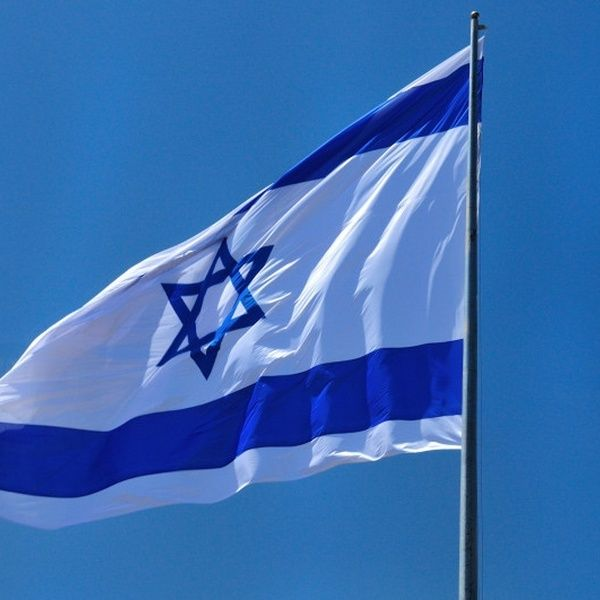 1piece 90*150cm 3x5 Ft Israel Flag