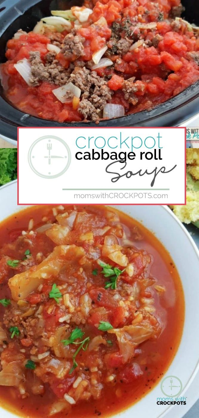 If you loved stuffed cabbage rolls, you will love this Crockpot Cabbage Roll Soup Recipe! A healthy, tasty dinner on a cool day! #crockpot #healthy #recipes