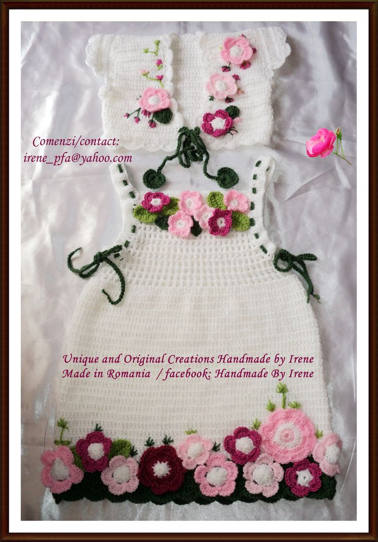 Flower crochet set