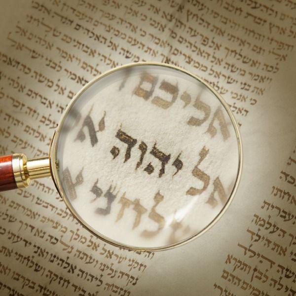 Qui est Jéhovah ?
