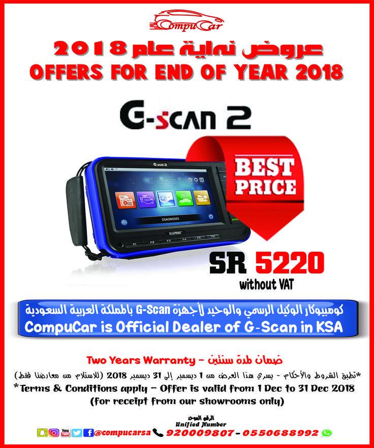 العرض الأقوى على الاطلاق جهاز G Scan 2 الشامل لجميع أنواع السيارات الآن في عروض نهاية عام 2018 Best Offer Gaming Products Game Boy Advance Nintendo Consoles