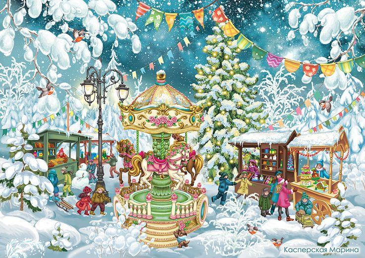 Просмотреть иллюстрацию Ярмарка из сообщества русскоязычных художников автора Касперская Марина в стилях: Декоративный, Детский, Книжная графика, нарисованная техниками: Компьютерная графика, Растровая (цифровая) графика.