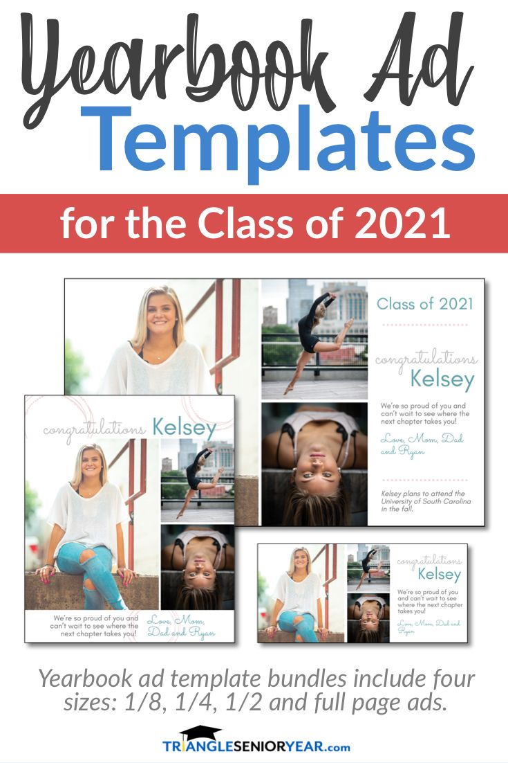 Yearbook Ad Templates For The Class Of 2021 Yearbook Ad Senior Yearbook Ads Yearbook Ad Template