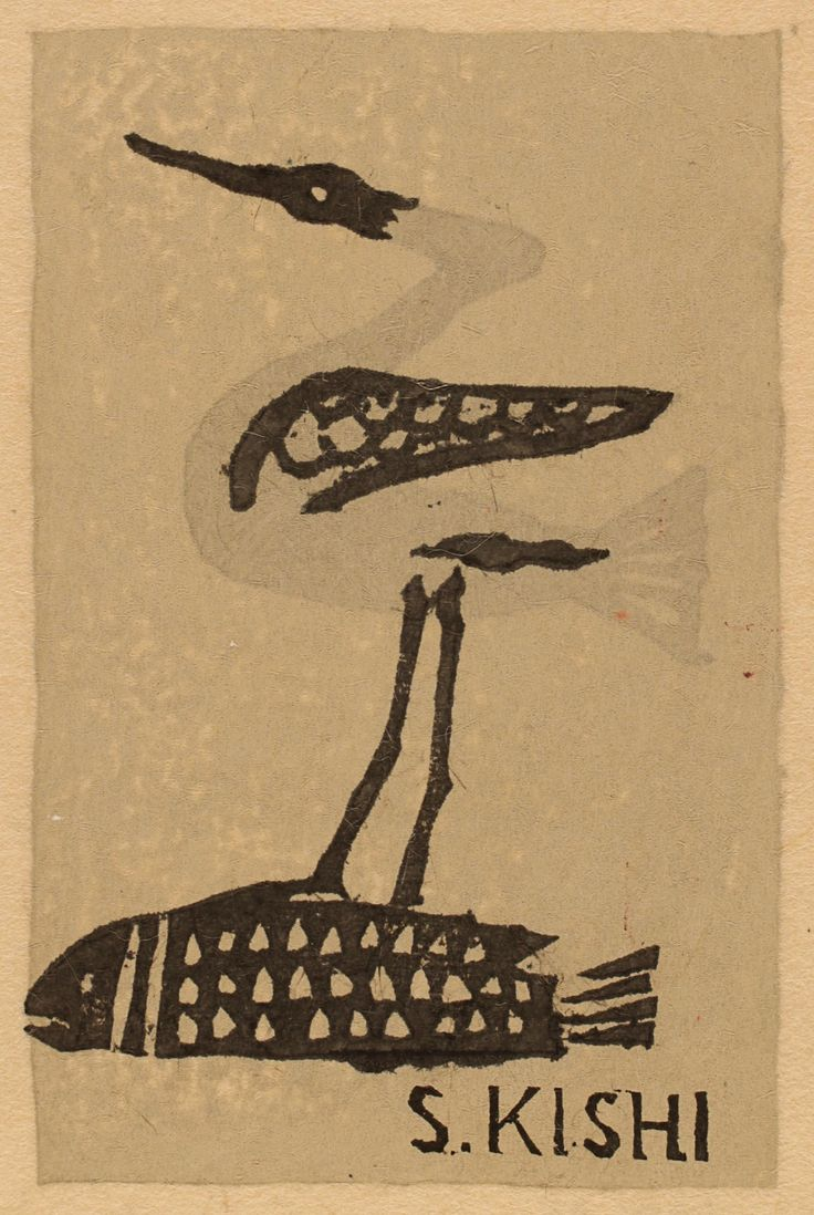 Ryo Masuoka, Art-exlibris.net
