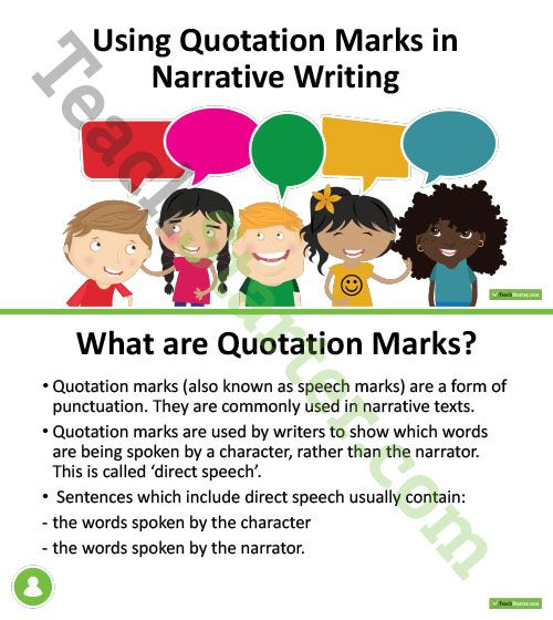 Using Quotation Marks In Narrative Writing PowerPoint Teaching Resource