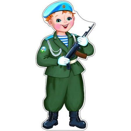 Разукрасить, военный картинки для детей на прозрачном фоне