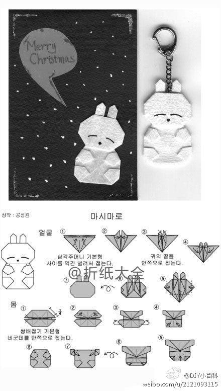 sweet bunny origami