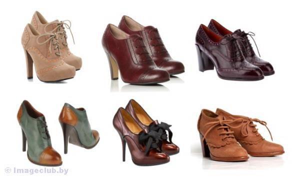 Оксфорды женские обувь