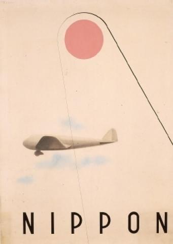 NIPPON(飛行機)